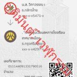 8CB0CD5D-8C5F-450C-BF1D-8CD3159F7514