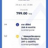 AD21754F-9B24-43DC-8614-FFF55120248F