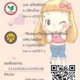 E90DC4B4-BA53-4497-BBE1-A57533E96B7A