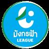 Bluedragon League 3