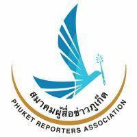 Phuket_Reporters_Association